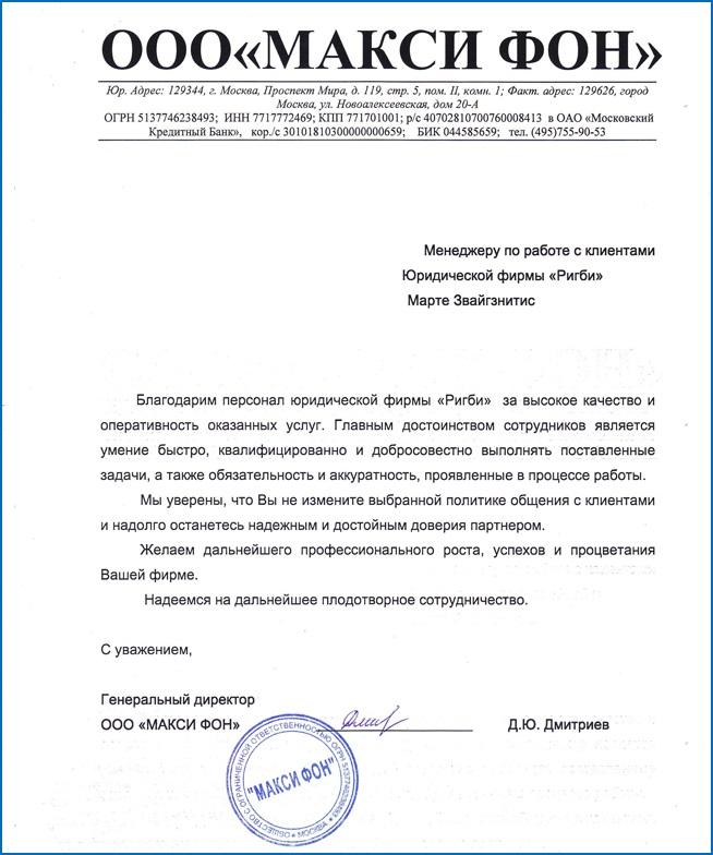Регистрация ип в саранске регистрация ип беженцам